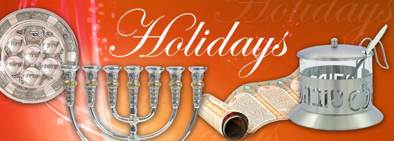 Jewish holidays Jewish Gifts