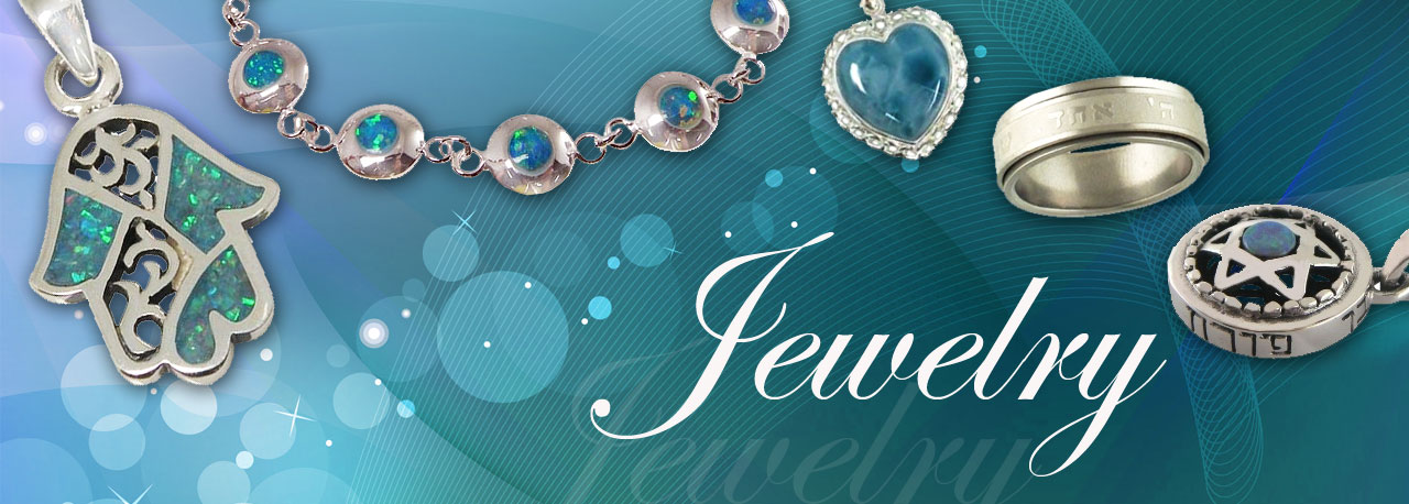 Jewish Jewelry Gift Ideas