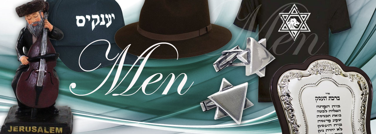 Gift Ideas for Jewish Men